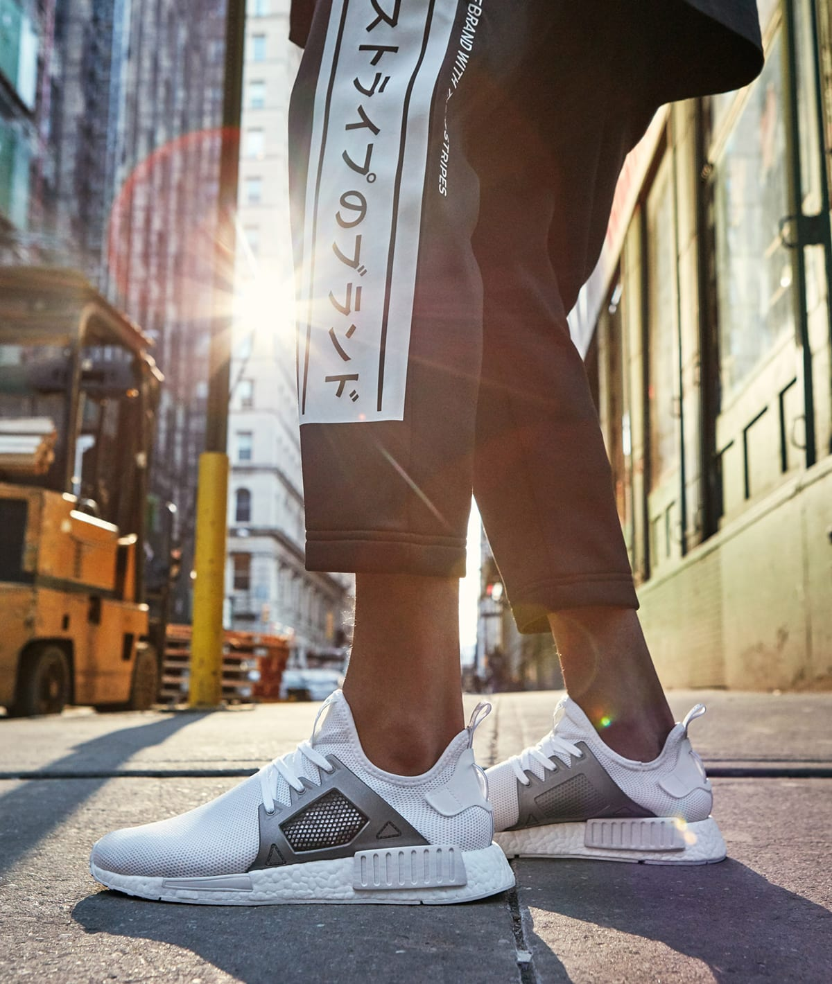 adidas nmd clothing line