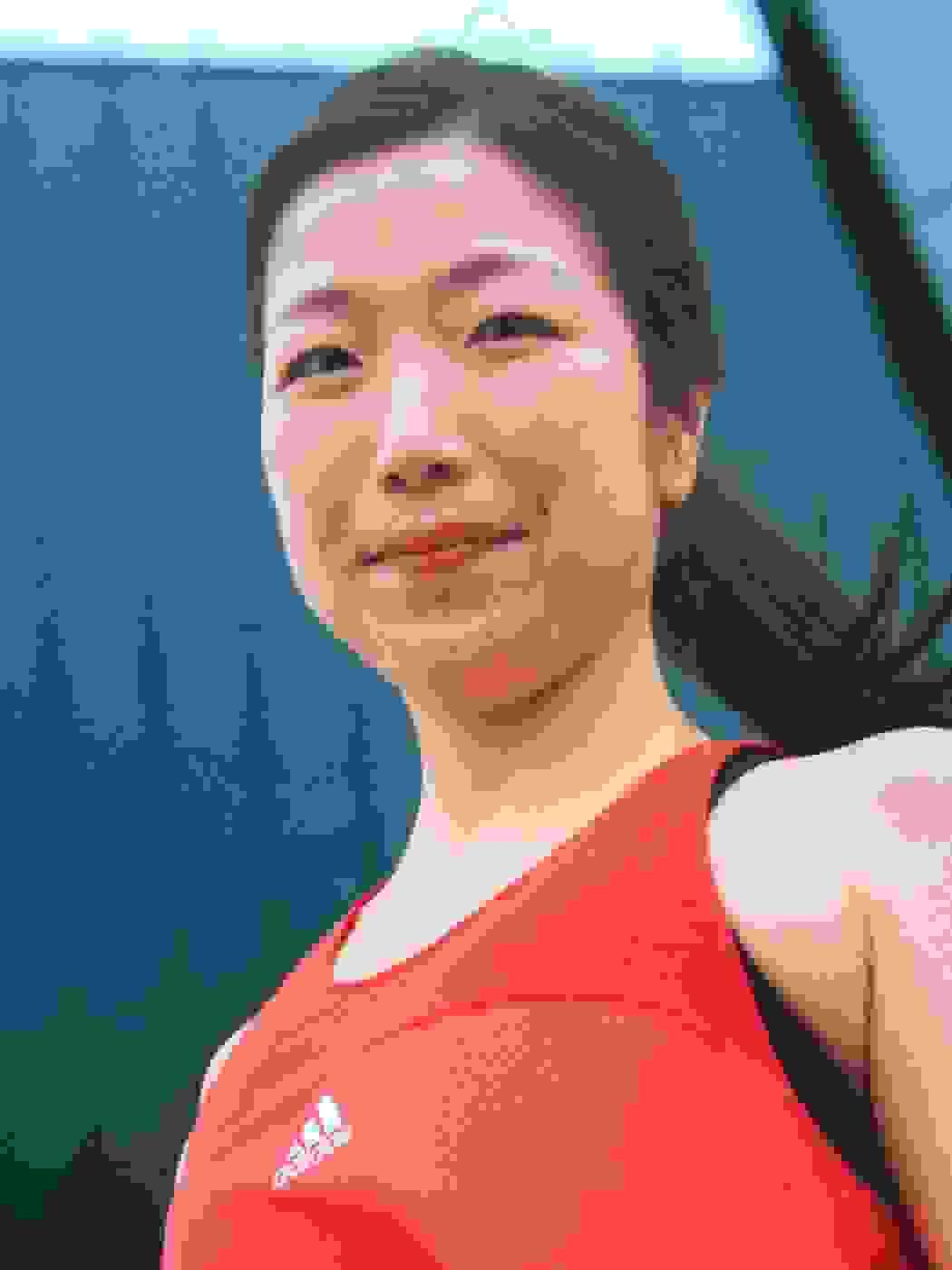 An image showing a portrait of Shoko Ota