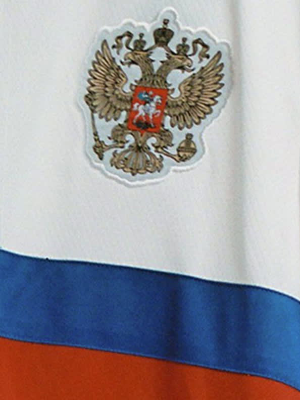The new Russia Away jersey in it's full glory is shown here.