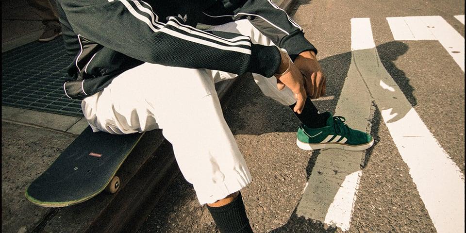 Skateboarding Shoes & Clothing   adidas Germany