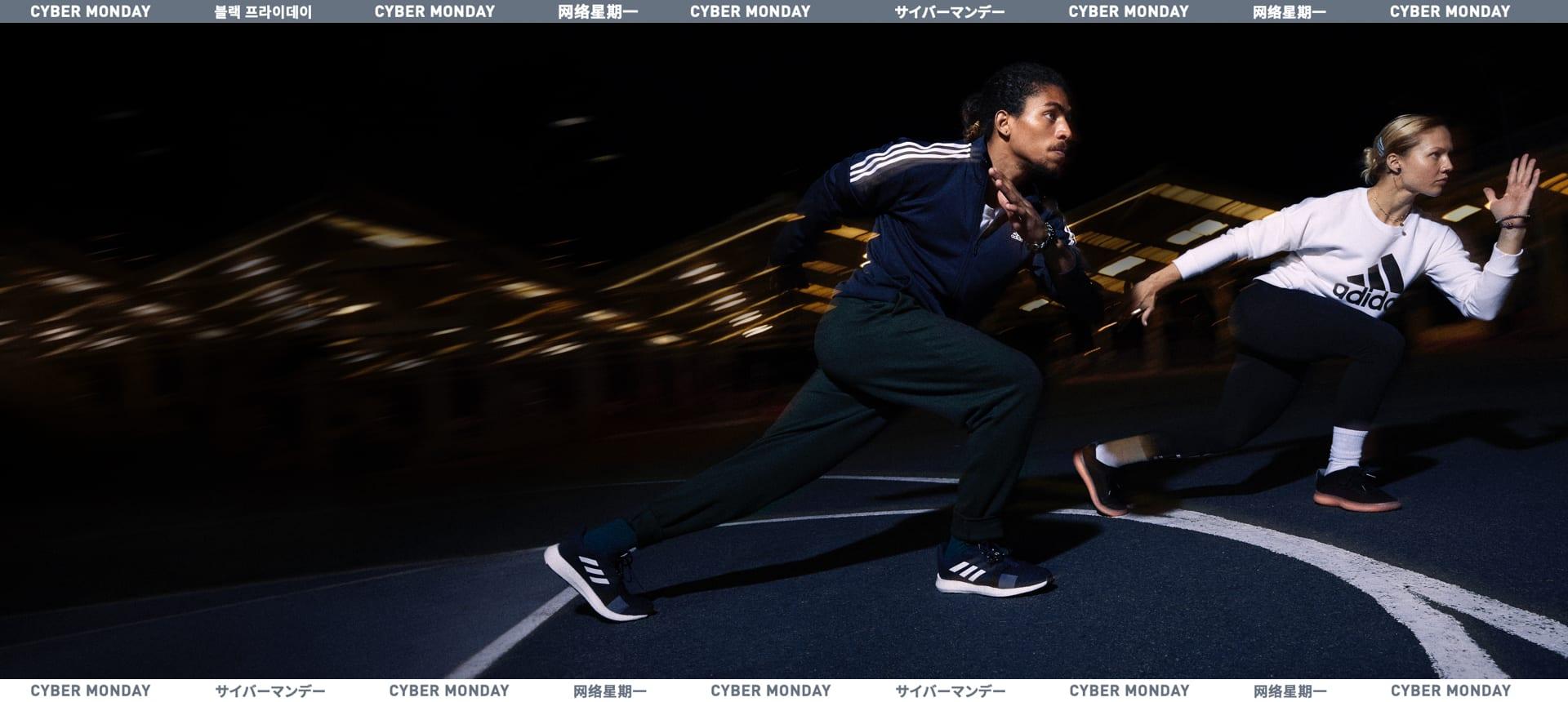 Product of the Week: adidas Jogginghose | Defshop Magazin