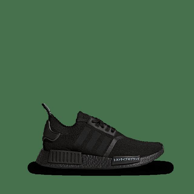 Triple Black Nmd Shoes Adidas Us