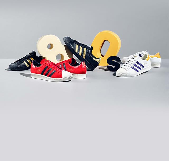Personnalise tes Chaussures | mi adidas |