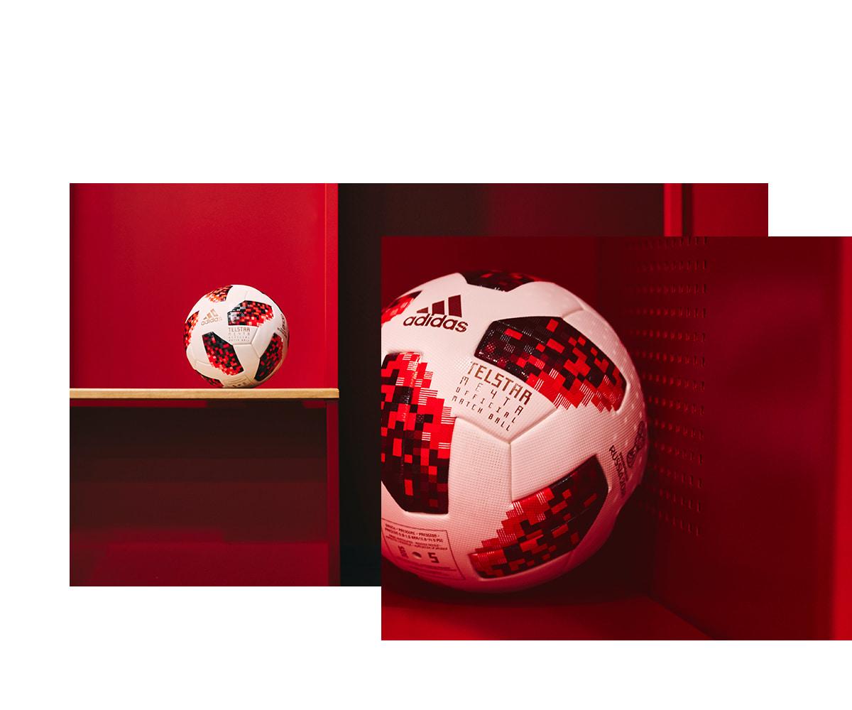 5f02f8226 Telstar 18 | Oficiálna lopta Majstrovstiev sveta vo futbale 2018 FIFA World  Cup™