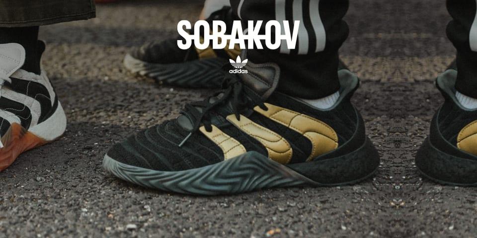 official photos d7bab 86833 adidas Officiella Webbplats   adidas Sverige